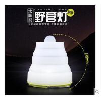 超薄折叠照明灯迷你防水户外硅胶LED太阳能灯可充电露营灯帐篷灯马灯手提应急灯