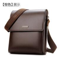 商务男包单肩包 男士斜挎包包竖款背包 出差公文包皮包 支持礼品卡支付