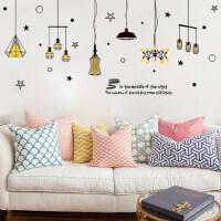 可移除墙贴创意吊灯贴画客厅厨房餐厅电视背景墙壁瓷砖装饰贴纸