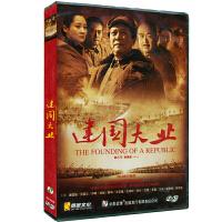 新华书店正版 中国电影 建国大业 DVD 唐国强 张国立