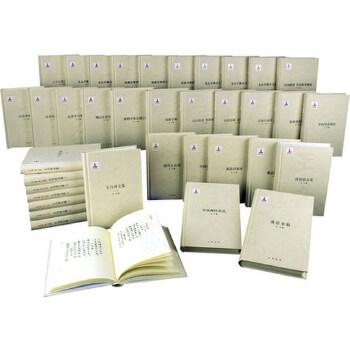 《王力全集【套装25卷】汉语史稿+汉语语音史