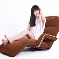 东木 懒人沙发 布艺单人沙发椅 创意折叠休闲沙发床 躺椅 简易小沙发 日式榻榻米 椅子 小户型飘窗