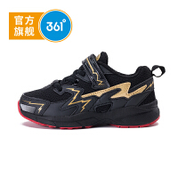 【领券2.5折价:64.8】361度童鞋男童鞋儿童运动鞋秋季校园鞋K71814501