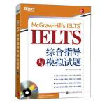 【旧书二手书9成新】单册售价 :IELTS综合指导与模拟试题(附光盘) [澳] Monica Sorrenson 97