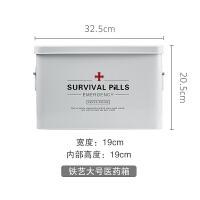 医药箱家用小号多层特大号大容量多功能急救箱收纳工具箱