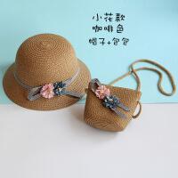 新款儿童遮阳帽女童草帽渔夫帽可爱公主帽宝宝太阳帽沙滩帽子 2岁半-7岁(适合头围49-52CM)均码