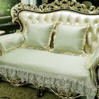 夏季沙发垫冰丝凉席客厅123组合套蕾丝裙摆夏天坐垫欧式防滑定做