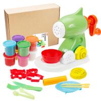 做煮饭玩具宝宝儿童厨房玩具套装橡皮泥面条机过家家男孩女孩