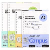 日本国誉活页纸活页芯替芯横条英语空白方格笔记本活页内芯A5 B5