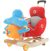 儿童玩具摇马音乐两用摇椅摇摇车宝宝礼物实木木马