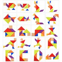 小学生益智百变彩色木质儿童七巧板智力拼图积木玩具3-4-6岁