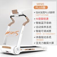 跑步机家用款健身房专用减肥迷你小型超静音家庭可折叠 3_MINI5 PLUS版