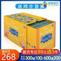 小猪佩奇50册全套黄盒子Peppa Pig 1-50 Collection Yellow 英文原版绘本儿童英语启蒙故事书