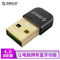 奥睿科(ORICO)USB蓝牙适配器4.0接收器 电脑耳机笔记本手机音频发射/接收器 BTA-403