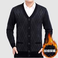 中老年人秋冬装保暖毛衣开衫V领爸爸老人加绒加厚针织衫羊毛外套
