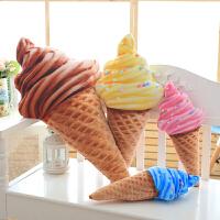 创意3D卡通冰淇淋抱枕仿真甜筒毛绒玩偶雪糕布娃娃儿童节生日礼物