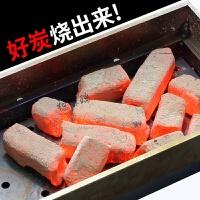 木炭烧烤碳无烟碳易燃原木机制竹炭钢碳果木家用户外炉架 20斤 易燃炭