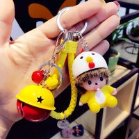 韩国情侣蒙奇奇钥匙链圈男士创意车用钥匙扣绳可爱挂件女汽车用品 乳白色 小黄鸡