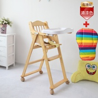 儿童餐椅实木宝宝餐椅折叠餐椅多功能吃饭椅婴儿餐椅实木椅带餐盘 +轮子彩虹垫