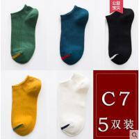 袜子女士纯棉短袜户外新品薄款韩版日系可爱浅口船袜防臭吸汗运动棉袜