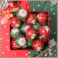 创意圣诞节礼物平安夜小礼品幼儿园儿童球马口铁盒糖果盒装饰包装