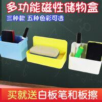 磁性笔筒磁铁笔筒磁性笔盒白板笔盒挂式悬挂式白板笔收纳盒粉笔板擦收纳盒放粉笔收纳盒挂式磁性黑板用储物盒