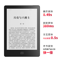 【当当自营】新品白色 当当阅读器8 超高清版 300PPI电子书电纸书墨水屏纯平阅读器、8G存储、前光电容触摸、多种传