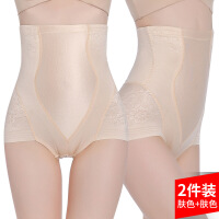 无痕收腹裤产后高腰提臀束腹美体塑形束身收腹内裤女塑身裤薄