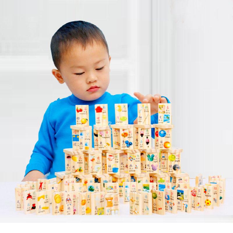【领券立减50元】米米智玩 盒装100片识字多米诺骨牌积木木制拼音识字多米诺儿童早教益智玩具儿童节活动专属【领券立减50元】 儿童早教益智玩具大促