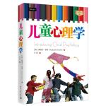 儿童心理学教育书籍 教育孩子 教育幼儿家教方法 父母必读 好妈妈胜过好老师 如何说孩子才会听怎么听才肯说 正面管教
