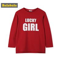 巴拉巴拉秋装儿童卫衣女2018新款中大童女童运动卫衣字母印花韩版