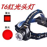 T6红光头灯户外头戴式感应查蜂养蜂专用红色防蚊变焦可充电手电筒