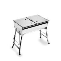 户外便携野外折叠碳烤炉 不锈钢烧烤炉 烤肉架 烧烤架子 乐烤04 套餐B