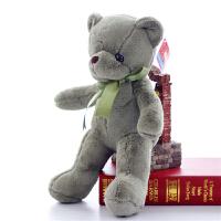 泰迪熊毛绒玩具熊公仔大号大熊送女友抱抱熊布娃娃抱枕生日礼物女 抖音