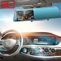 【满99减50】御目 后视镜行车记录仪 双镜头高清夜视4.3寸1080p大众本田现代通用倒车影像一体机 1080p倒车
