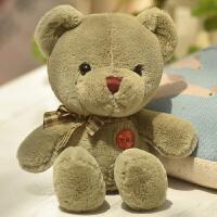 小号彩色泰迪熊毛绒玩具小熊布娃娃玩偶儿童抓机夹娃娃机 25厘米 单个价格