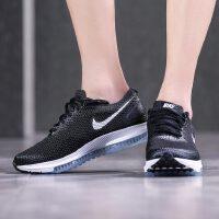 NIKE耐克女鞋跑步鞋2018新款Zoom All Out Low 2缓震运动鞋AJ0036