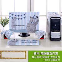 电脑尘罩韩式田园布艺液晶显示器盖巾台式盖布272224电脑套T 熊米电脑罩5件套 27英寸