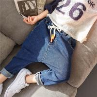 男童裤子单裤春秋2018新款韩版潮儿童牛仔裤哈伦裤加肥宽松春装