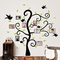 自粘创意大树照片墙贴客厅玄关走廊背景墙装饰可移除植物相框树 相框树 特大