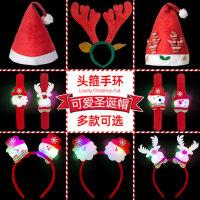 圣诞节装饰品儿童成人礼物幼儿园小礼品发箍头箍圣诞帽子发夹饰品