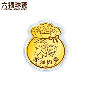 六福珠宝足金压岁钱轻松小熊吉祥如意黄金投资金币定价  HNA10011B