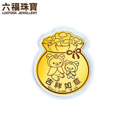 六福珠宝足金压岁钱轻松小熊吉祥如意黄金投资金币定价  HNA10011B支持使用礼品卡