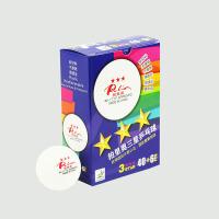 乒乓球无缝球三星级乒乓球新材料40+无缝乒乓球训练球 6个装/盒 白色