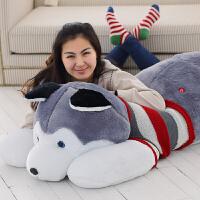 可爱布娃娃狗抱枕女友圣诞节生日礼物哈士奇公仔趴趴狗毛绒玩具