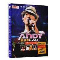 刘德华DVD历年演唱会歌曲经典精选 正版高清光盘汽车载DVD碟片