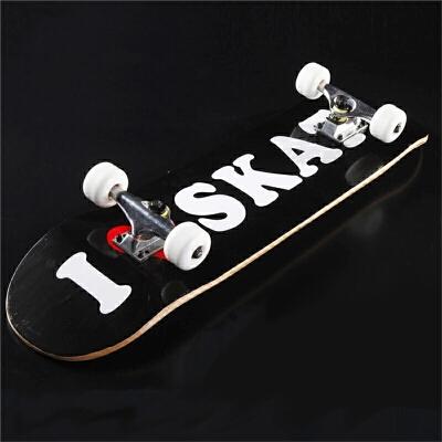 双翘公路滑板 男女街头极限滑板 儿童滑板