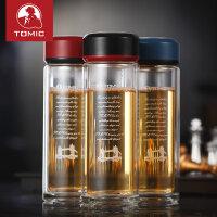 TOMIC特美刻双层玻璃杯水杯带盖过滤茶杯便携水杯男女士泡茶杯子