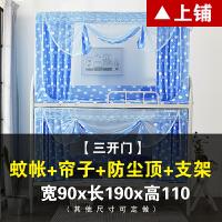 �W生蚊��0.9m�稳舜菜奚嵘箱�女��室下�床�一�w式防蚊遮光�捎� 其它