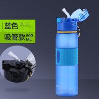 大容量便携运动水杯塑料健身水壶创意防漏儿童小学生吸管杯